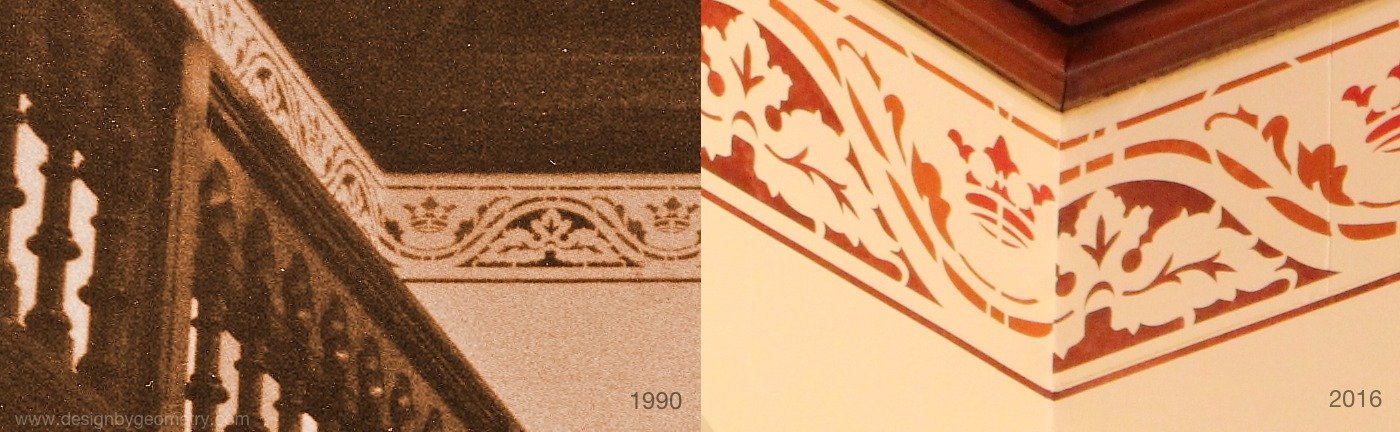 A comparison of the completed frieze from the late 1980s with the frieze as it is now